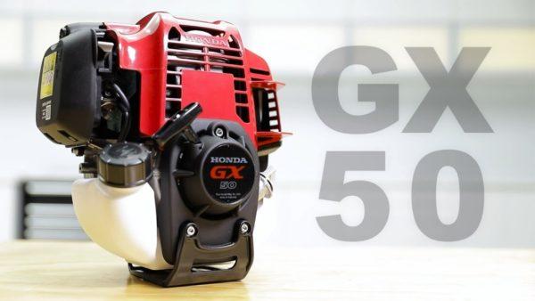 Dit is de motor van een benzine aangedreven. Tiger palenrammer Multi. Merk Honda, type GX50